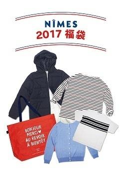 2017福袋画像web用.jpg